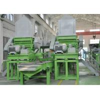 Buy cheap Rubber Powder Grinding Waste Car Tyre Recycling Machinery CE Certification from wholesalers