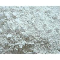 Buy cheap Raw Natural Mineral Barite For Drilling Fluid and Weighting Agent API 13A from wholesalers