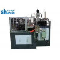 Buy cheap Coffee Cup Cover Paper Lid Forming Machine Without Glue , Cup Lid Forming Machine from wholesalers