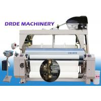 Buy cheap Heavy Duty Water Jet Polyester Fabric Weaving Loom Machine 500 - 570 RPM Speed from wholesalers