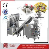 Buy cheap MD-160-02(2) nylon pyramid tea filter bag packing machine from wholesalers