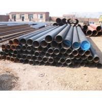 Buy cheap Black Iron Pipe, API 5L from wholesalers