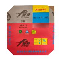 Buy cheap Offset Printing 20kg Kraft Paper Laminated Bags Heat Seal For Cement Packing from wholesalers