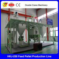 Buy cheap Pellet feed machine fish food processing equipment fish meal plant for sale from wholesalers