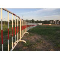 Buy cheap Crowd Control Barrier I Crowd Control Stage Barricade I Hot Galvanized Steel Material product