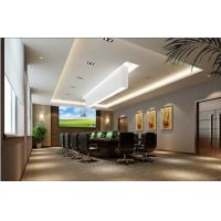 Buy cheap Rent Office Space Commercial Property For Rent London According To Your Needs from wholesalers