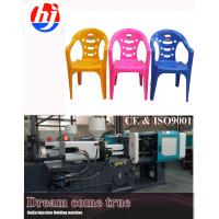 Buy cheap plastic chairs house use injection molding machine manufacturer good quality mold making line in ningbo from wholesalers