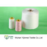 Buy cheap 100 Spun Polyester Sewing Thread Yarn 60/2 3000 Yards , Z Twist Colored Yarn product
