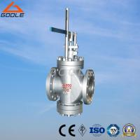 Buy cheap Level Type Steam Pressure Reducing Valve (GAY45Y) from wholesalers