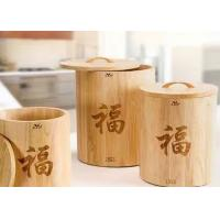 Buy cheap Luxury Gift Packing Box Wooden Gift Packaging Tea Coffee Round Box With Custom Logo from wholesalers