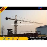 Buy cheap 8T Construction Lift Equipment , Hammerhead Tower Crane Two Angle Steel With Rib from wholesalers