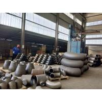 Buy cheap Carbon Steel Pipe Fittings ASTM 234 Butt Weld Fittings ASME B16.9 from wholesalers
