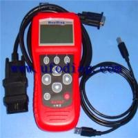 Buy cheap 2014 best sale OBD2 Scanner tools MaxiDiag FR704 product