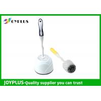 Buy cheap Simply Design White Plastic Toilet Brush And Holder Multi Purpose HT1020 from wholesalers