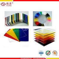 Buy cheap High Quality Clear Transparent acrylic panel/acrylic sheet/pmma from wholesalers