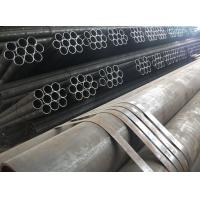 Buy cheap export ASTM A213 T22 steel pipes with competitive prices. from wholesalers