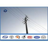 Buy cheap Anticorrosive Round / Conical Steel Utility Pole High strength low alloy structural steels from wholesalers