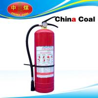 Buy cheap MFZ/ABC5 portable dry powder fire extinguisher from wholesalers
