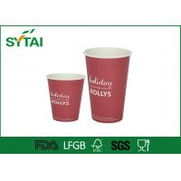 Buy cheap 2.5 oz to 22 oz Craft Single Wall Paper Cups , Hot Cold Beverage Disposable Cup With Lid from wholesalers