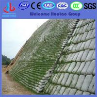 Buy cheap reasonable price woven & nonwoven geobag from wholesalers