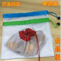 Buy cheap Durable Plastic Mesh Produce Bags Knitting / Sewing With Neatly Stiching from wholesalers
