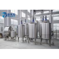 Buy cheap Stainless Steel Beverage Drink Mixer Machine System For Preparing Juice / Tea from wholesalers