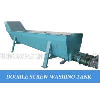 Buy cheap Plastic PET Bottle Recycling Machine Parts Wash Flakes And Remove Floating Tank from wholesalers