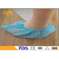 Buy cheap Breathable Disposable Shoe Covers / Colorful Waterproof Boot Covers Anti Skid from wholesalers