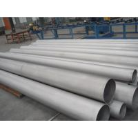 Buy cheap Gr9  titanium tube from wholesalers