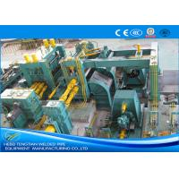 Buy cheap 2018 New high quality high speed automatic mini galvanized and steel slitting line machine for edge band price from wholesalers