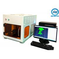 Buy cheap Air Cooling 3D Inner Laser Engraving Machine 3D Photo Engraving Machine from wholesalers