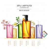Buy cheap PE Cleansing Oil Plastic Lotion Pump Customizable Color Screw Down Lock System from wholesalers