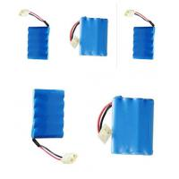Buy cheap Lithium Ion GPS Battery Pack 8800mAh With 4-5H Charging Time , Long Cycle Life from wholesalers