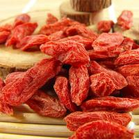 Buy cheap Goji Berry Chinese Wolfberry from wholesalers