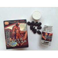Buy cheap Germany Black Kingkong Men Sex Pills Sex Enhancer Strong Effect Long Lasting Capsules for Male Sex from wholesalers