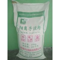 Buy cheap Cationic starch for paper making industry, paper pulp additive,modified corn starch from wholesalers
