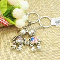 Buy cheap Funny cute cartoon teddy bear keyring custom logo panda keychain from wholesalers