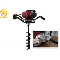 Buy cheap Portable Petrol Earth Auger / Gas Powered Post Hole Digger for Plant Tree from wholesalers