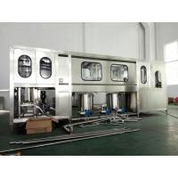 Buy cheap Fully Automatic Drinking Water Filling Machine 600-3000BPH For 5 Gallon PET Bottle from wholesalers