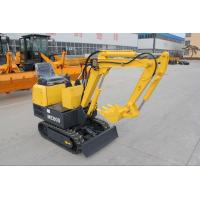 Buy cheap Cheaper 0.8t 1.8t 2.2t mini excavator with nice performance from wholesalers