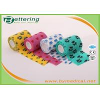 Buy cheap Veterinary Comfortable Animal Paw Printing Elastic Self Adhesive Wrap Bandages Cohesive Wrap from wholesalers