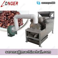 Buy cheap Cacao Bean Skin Peeler|Cacao Bean Processing Machine|Cocoa Bean Machine from wholesalers