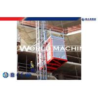 Buy cheap SC100 / 100 Double Cage passenger Hoist / Building elevator from wholesalers