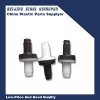 Buy cheap PA66 Silicone HHO One Way Return Valve 5/16 For Cycle Refrigeration from wholesalers