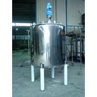 Buy cheap Thick / Thin Agitator Mixing Tank Adopts Vertical Circular Tanks product