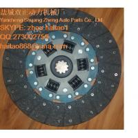 Buy cheap 633293200CLUTCH DISC product