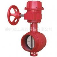 Buy cheap rising stem gate valve crane gate valve dn300  grooved butterfly valve pvc swing check val from wholesalers