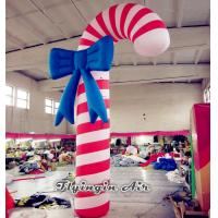 Buy cheap Christmas Inflatable Candy Cane Model for Outdoor Christmas Decoration from wholesalers