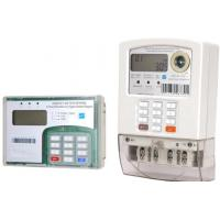 Buy cheap BS Mounting Keypad Prepayment Single Phase Energy Meter With Customer Interface from wholesalers