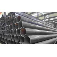 Buy cheap 6M 9M 12M 24M Seamless Steel Pipe High Strength DIN 2391 St 30 Si / St 30 Al Grade from wholesalers